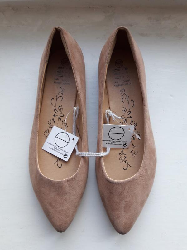 Нюдовые замшевые балетки - лодочки, туфли