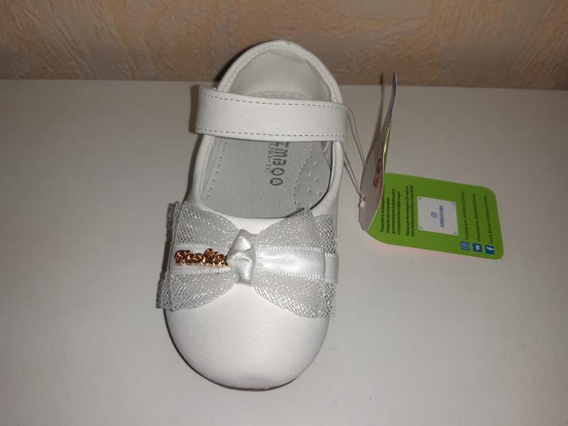 Белые туфли на девочку 18-21 р kimboo