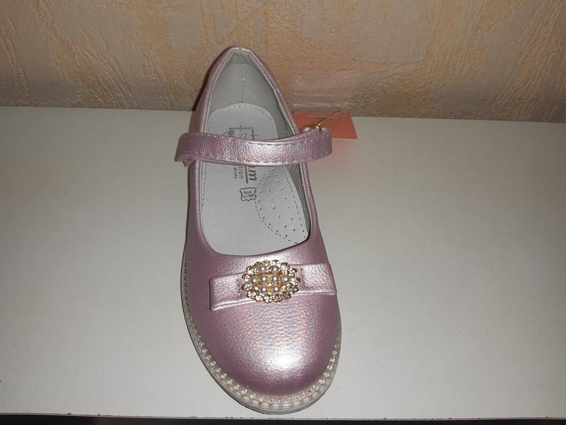 Розовые туфли на девочку 23-32 р tom.m