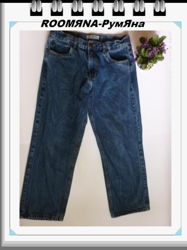Классные модные джинсы почти мом средняя посадка хороший разме...