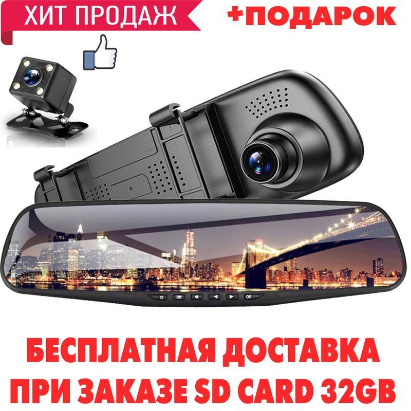 Зеркало видеорегистратор на 2 камеры Vehicle Blackbox DVR Full HD