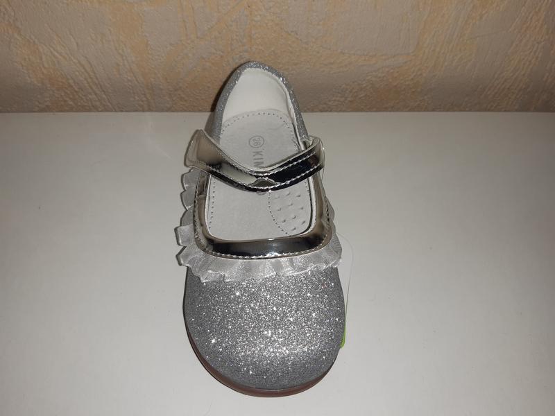 Серебристые туфли на девочку 21-26 р kimboo