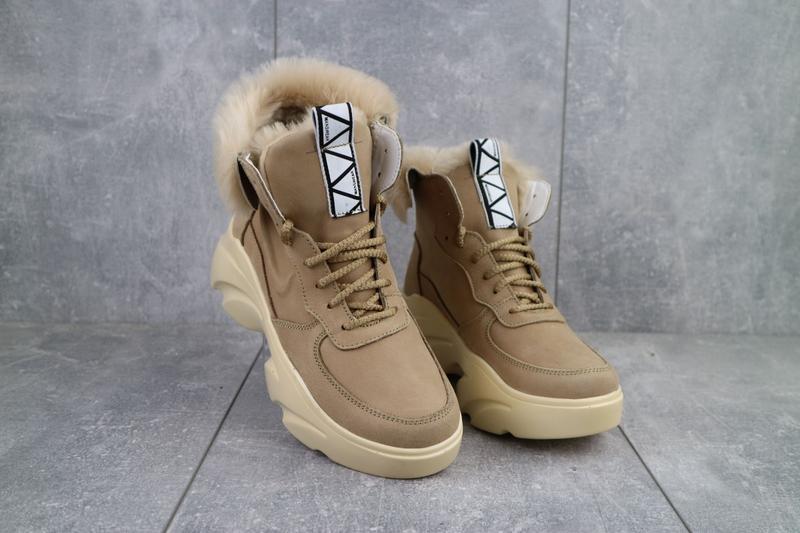 Бежевые женские ботинки ❤ (натуральная кожа, зима)🔥
