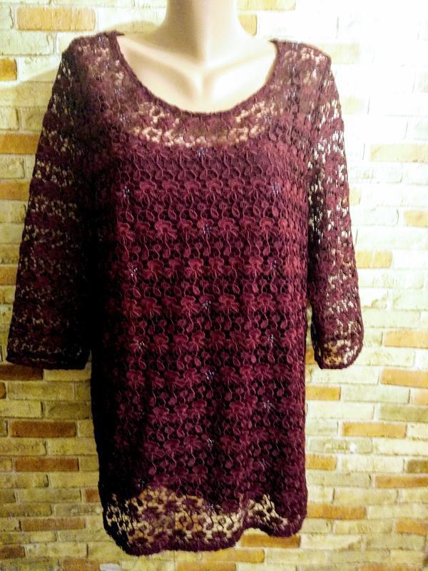 Шикарная блуза кружево кроше спинка разлетайка 18/52-54 размера