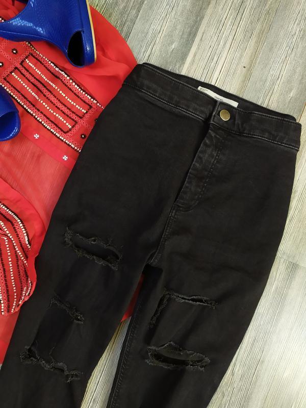 Базовые рваные джинсы скинни с высокой посадкой талией