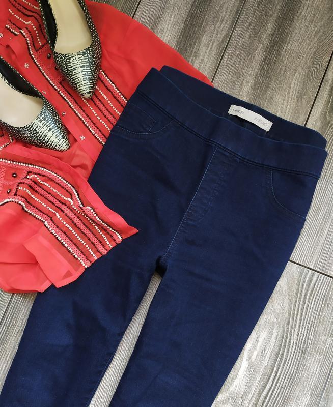 Базовые джинсы сеинни с высокой посадкой талией джеггинсы