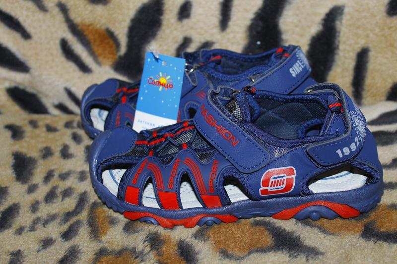 Детские спортивные закрытые босоножки летние кроссовки для мал...