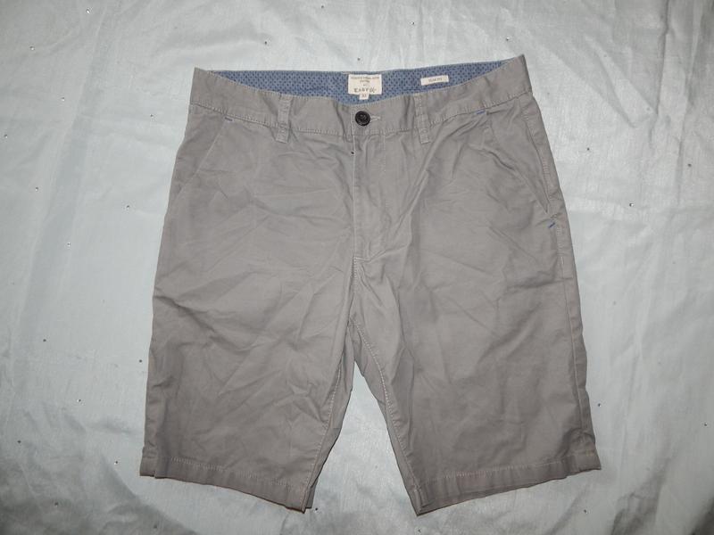 Easy шорты мужские котоновые серые р32