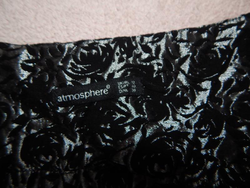 Atmosphere юбка модная стильная р 12