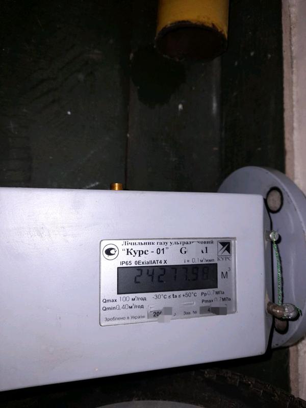Счетчик газа, ультразвуковой счетчик, газовий лічильник