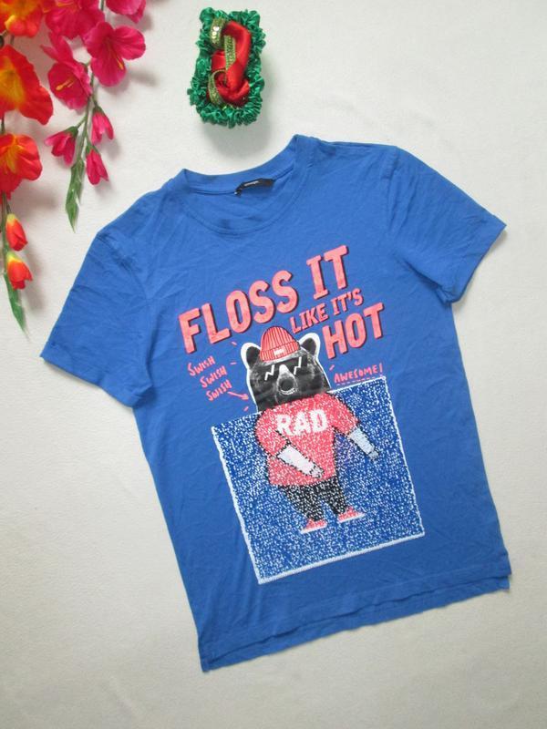 Крутая хлопковая футболка с аппликацией антистресс из пайеток ...