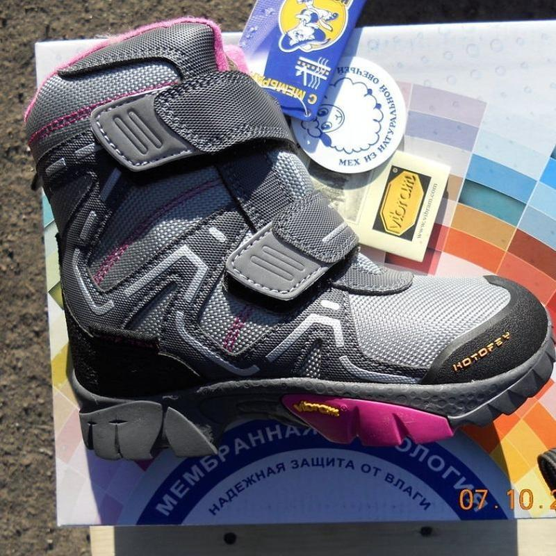 Треккинговые, горные ботинки, сапоги