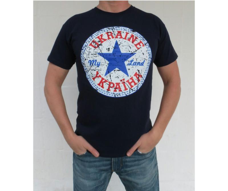 Мужская футболка украина. патриотические футболки мужские