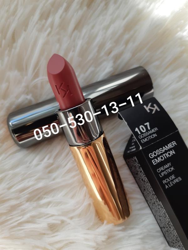 Gossamer emotion creamy lipstick kiko milano кремовая помада ,...