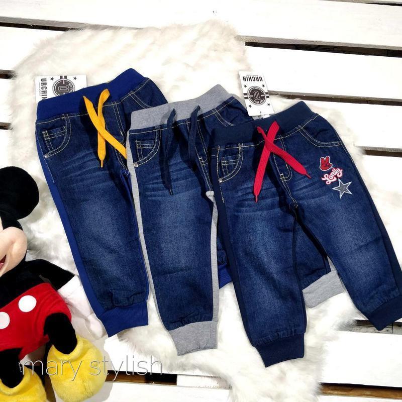 Штаны джинс + трикотаж сзади, стильные и красивые