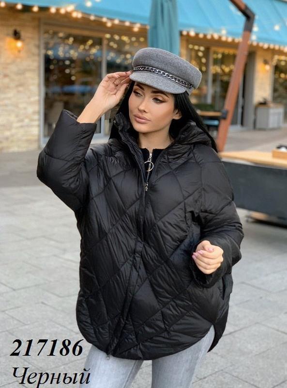 Стильная женская куртка еврозима‼️ оверсайз**