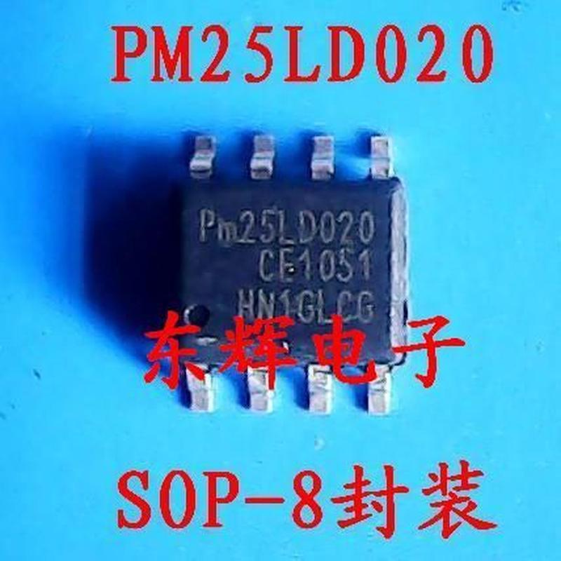 PM25LD020