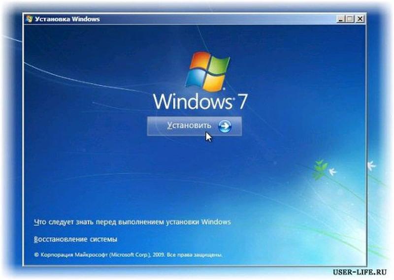 Встановлення Віндовс 7,ремонт комп'ютерів