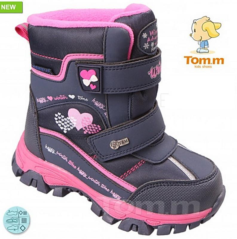 Зимние детские термо ботинки сапоги tom.m 26-28