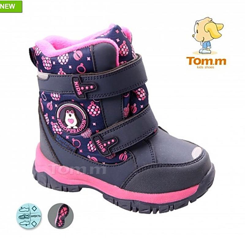 Зимние детские термо ботинки сапоги tom.m 27-29