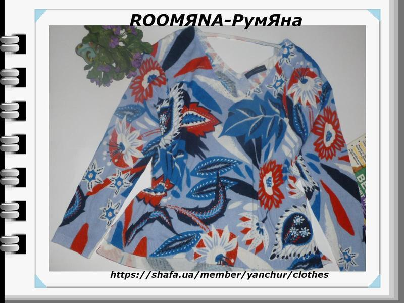 Очень красивый яркий стильный модный тоненький джемпер большой...