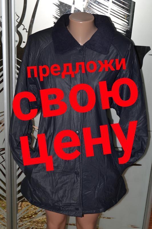 Теплая непромокаемая куртка на синтепоне