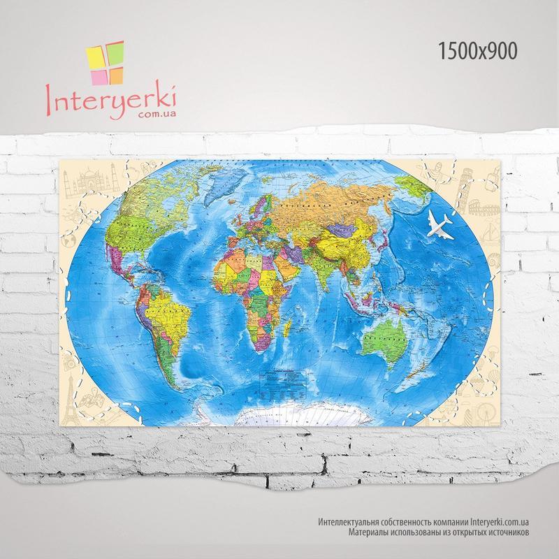 """Баннер """"Карта мира"""" для дома,  школ и ВУЗов."""