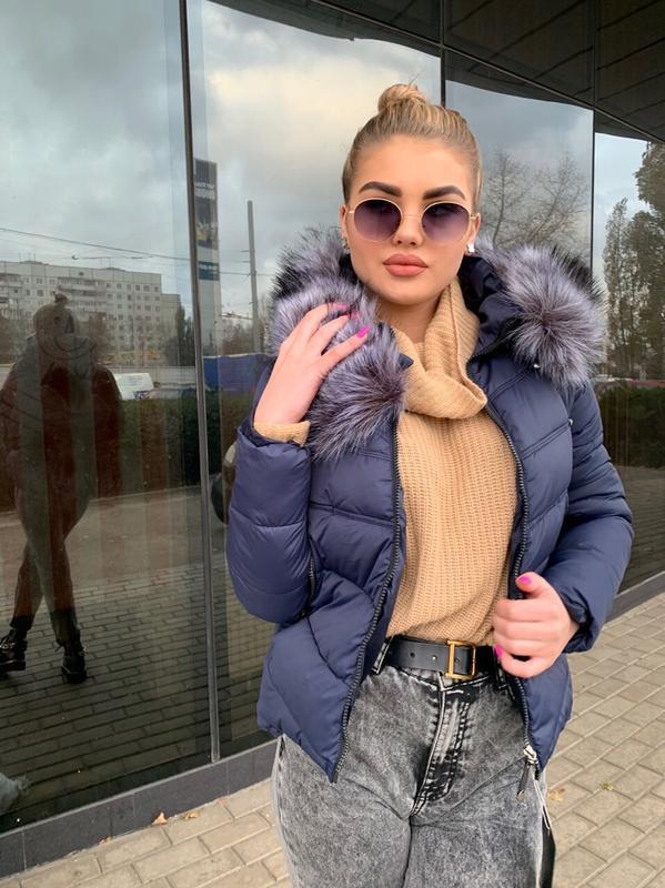 Куртка зимняя с мехом на утеплителе синтепон