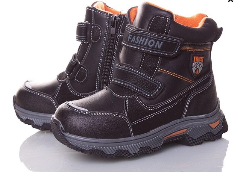 Ботинки зимние с мехом, сапоги детские, термо-ботинки, для мал...