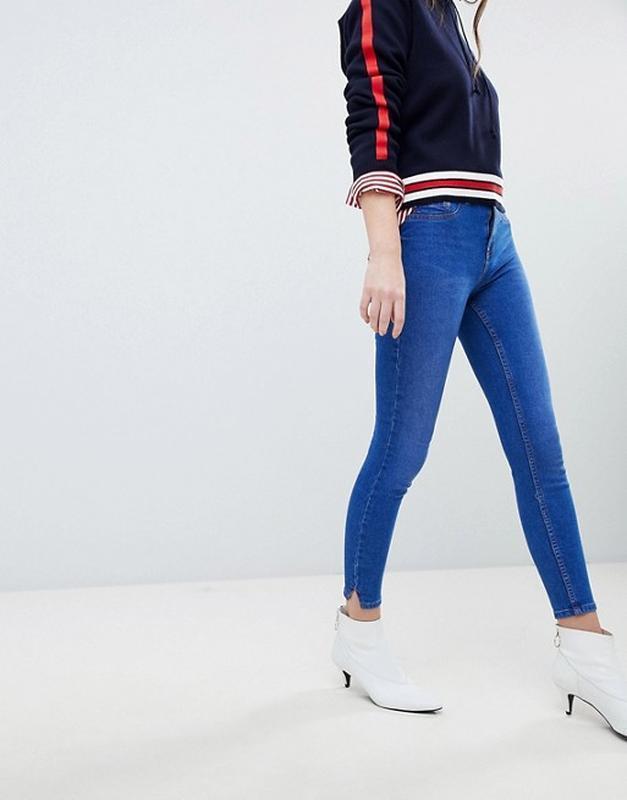 Базовые джинсы скинни с высокой посадкой new look