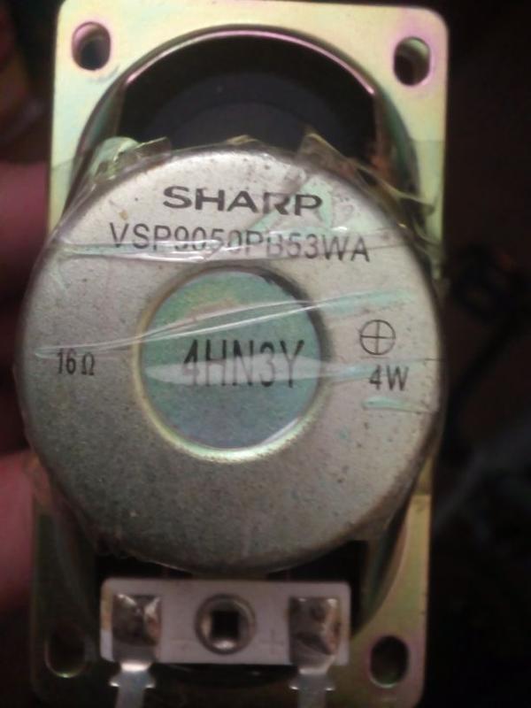 Динамики sharp 16om 4w