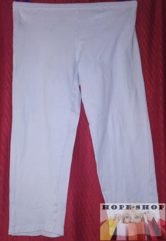 Домашние трикотажные голубые пижамные брюки 6/8.
