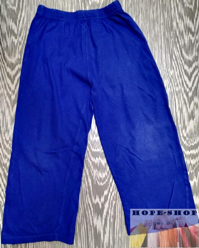Домашние синие трикотажные пижамные брюки