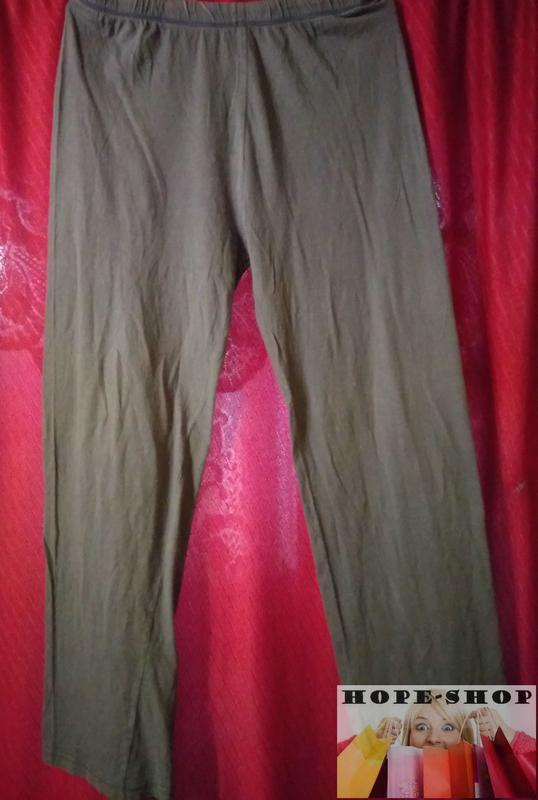 Домашние тёмно  ,трикотажные пижамные, брюки на 13/14лет