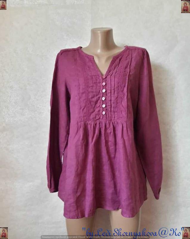 Фирменная marks & spenser сиреневая блуза со 100 % льна, разме...