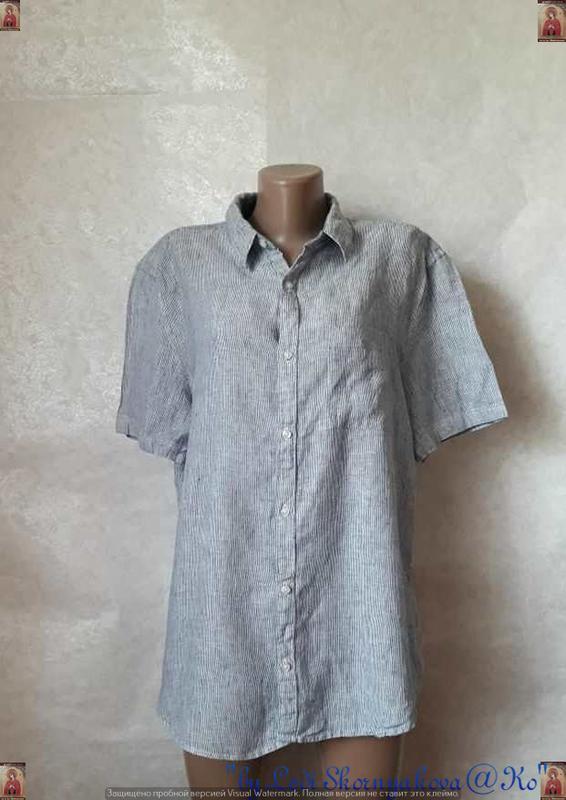 Фирменная next лёгкая летняя блуза/рубашка со 100%льна в мелки...