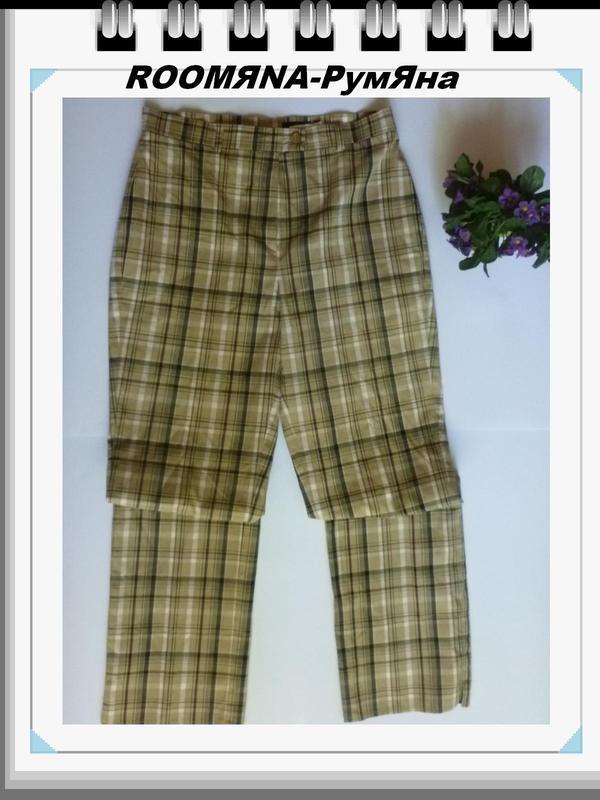 Классные стильные летние брюки в клетка тартан хороший размер ...