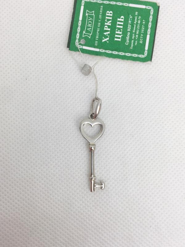 Новый родированый серебряный подвес ключик серебро 925 пробы
