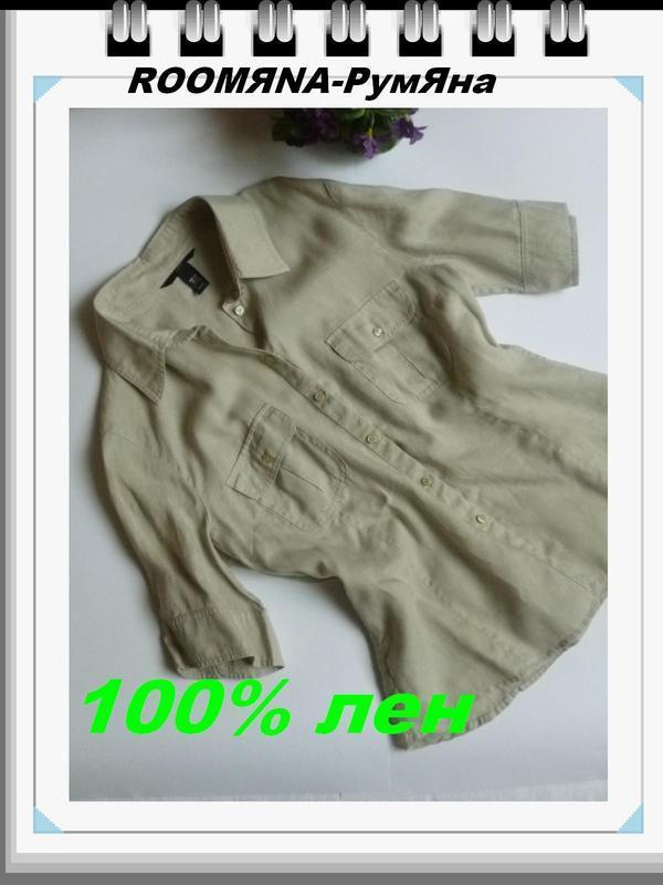 Простая натуральная тонкая легкая льняная 100% лен рубашка сок...