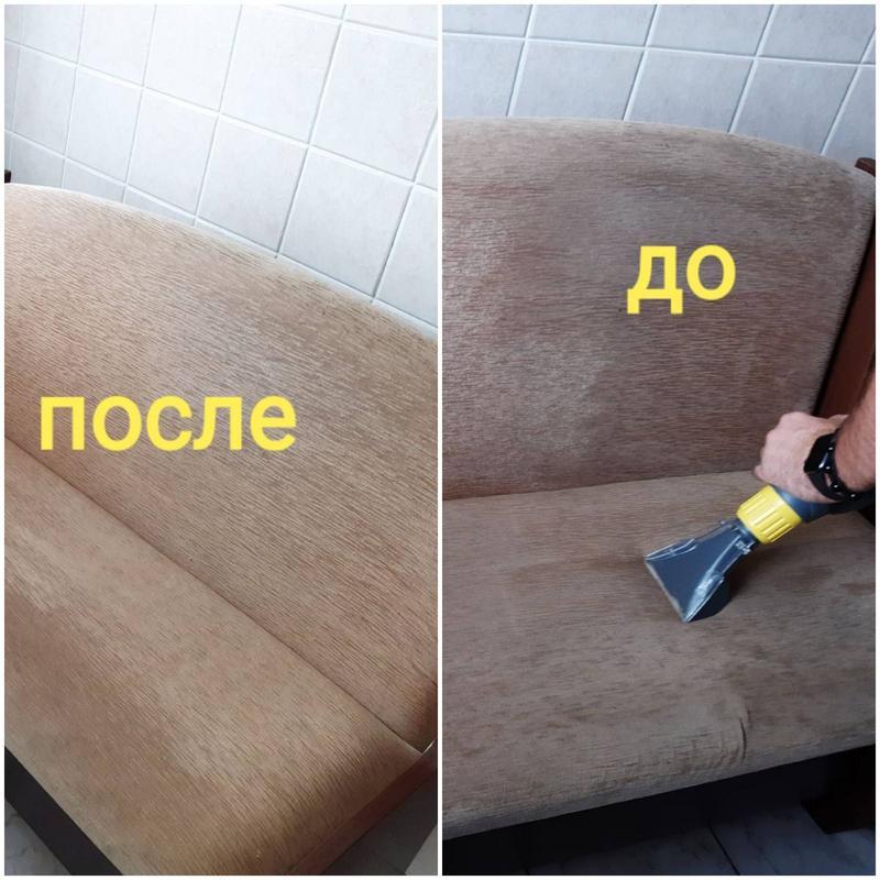 Химчистка мягкой мебели и ковровых покрытий - Фото 2