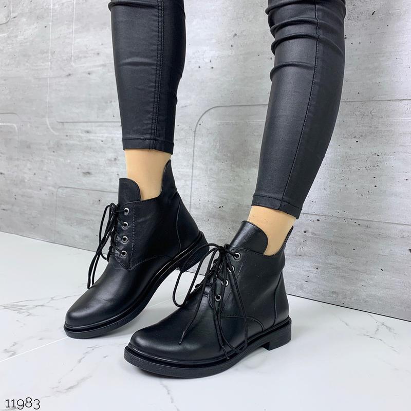 Стильные зимние ботинки из натуральной кожи