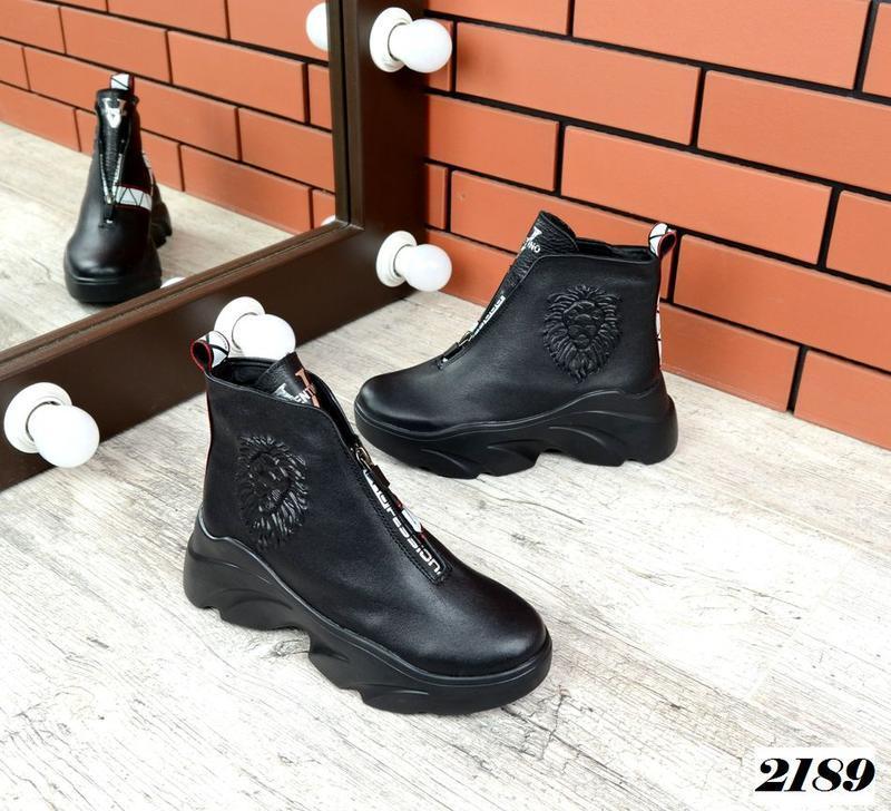 Хит-2019. натуральная кожа. трендовые зимние кожаные ботинки н...