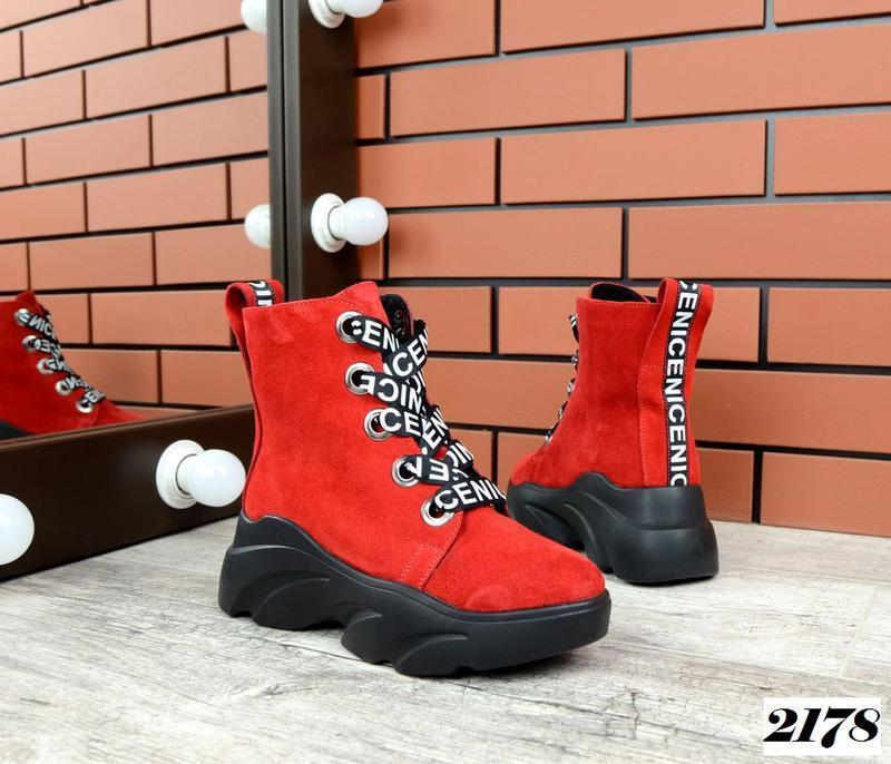 Натуральная замша. люксовые зимние замшевые ботинки на массивн...