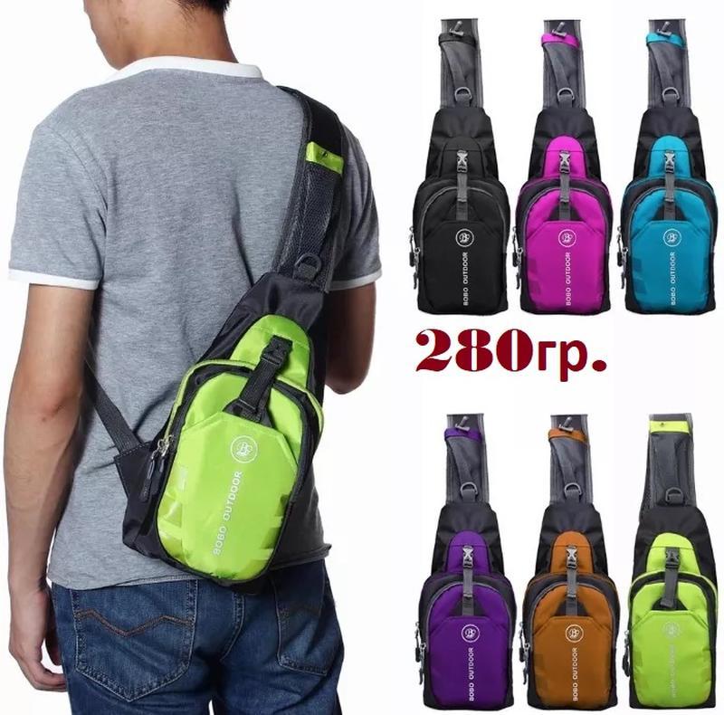 Cпортивная мужская сумка рюкзак бананка через плечо Bobo Outdoor