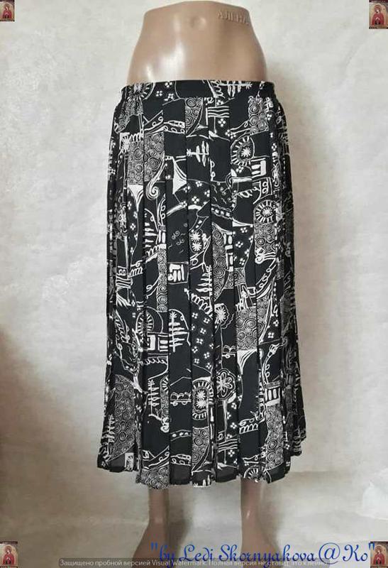 Новая шифоновая стильная юбка миди плиссе в чёрно-белую абстра...