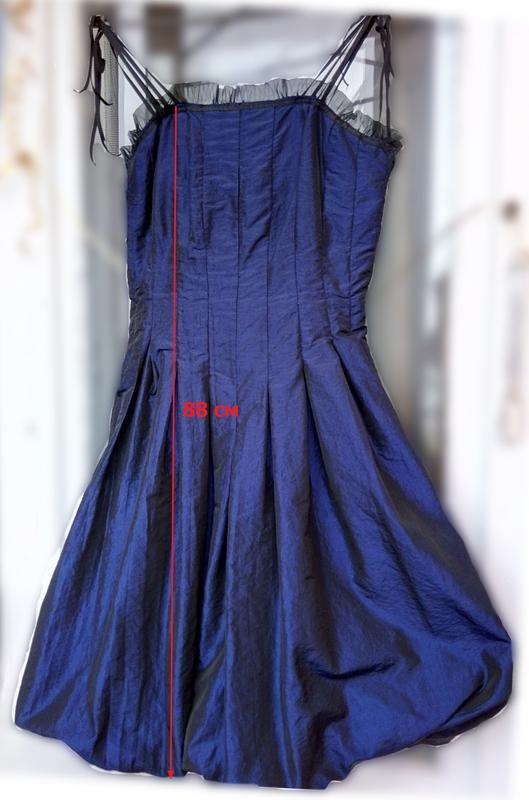 Праздничное нарядное платье-тюльпан  р.46-48