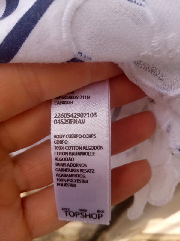 Стильная коттоновая блуза-топ в полоску раз. м - Фото 7