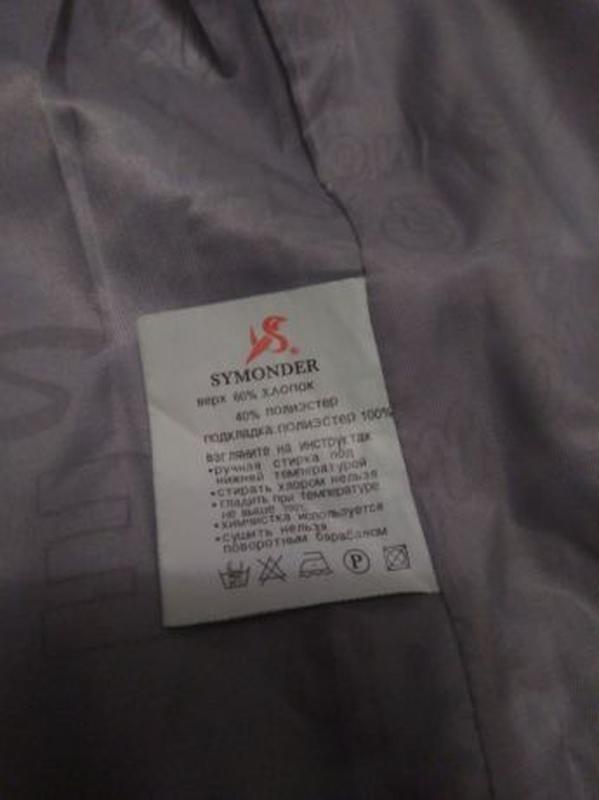 Женское весеннее пальто Symonder. Ярко-голубого цвета. Размер S - Фото 7