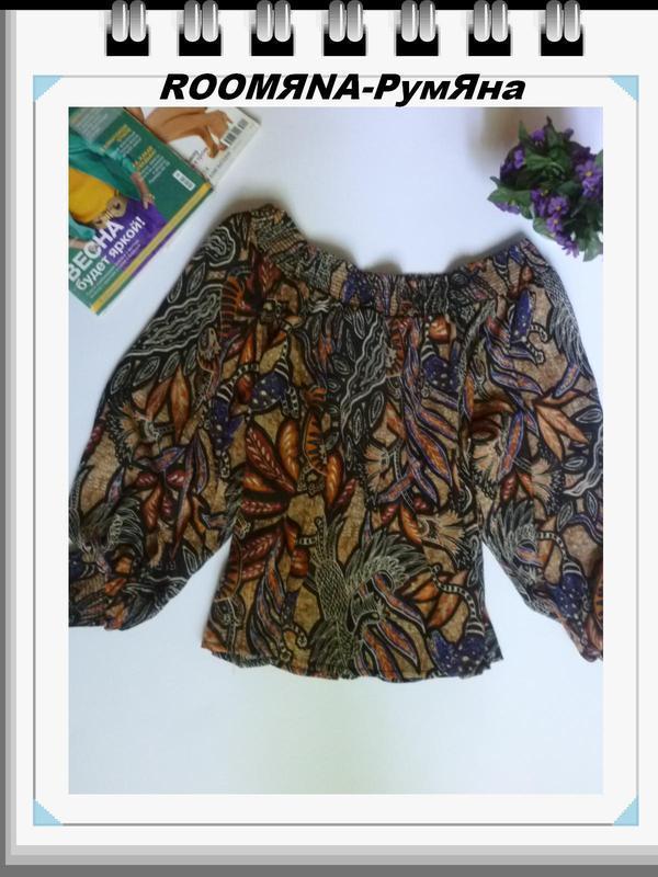 Шифоновая стильная свободная блуза в орнамент спущенные плечи ...