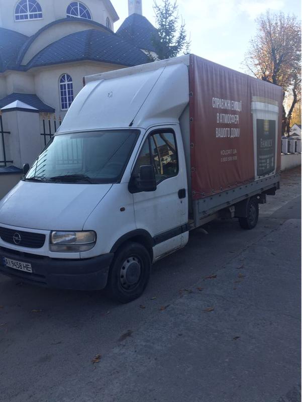 Перевозка мебели,техники,оборудования и личных вещей